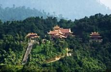 通往安子佛教圣地道路修建项目将于12月30日前竣工验收