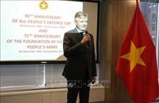 联合国对越南有效开展维和行动给予表扬