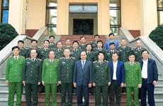 政府总理阮春福出席中央公安党委会议