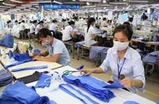 对美国出口的多家越南企业获援助