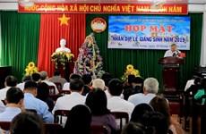 永隆省举行2019年圣诞节庆祝活动