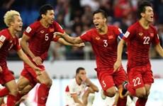 国际足联最新排名:越南队名列世界94位