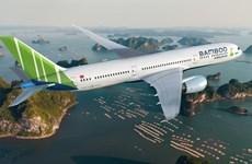 越竹航空对部分航班时间进行调整