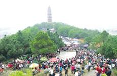"""""""绿色旅游""""—北宁省旅游产业可持续发展趋势"""