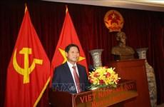 2020年东盟主席国年:为各国驻马来西亚兼驻越南大使提供大力支持