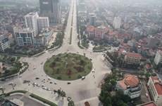越南北宁省——2020年投资目的地