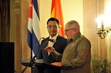 越南驻古巴大使:越古关系是两个民族始终如一和无私奉献的典范