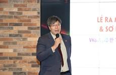 越南-韩国企业家与投资者协会在韩国成立新分会