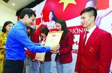 第30届东南亚运动会取得佳绩的田径运动员获颁奖
