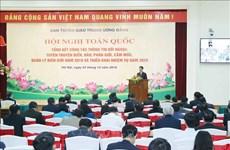 越共中央对外部长高度评价对外通讯报道工作