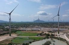 越南清洁能源十大企业排行榜出炉