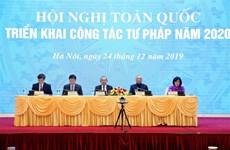 政府常务副总理张和平出席司法部举行的2020年工作部署会议