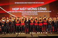 胡志明市举行第30届东南亚运动会优秀运动员表彰活动