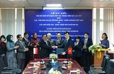 越南与印尼促进档案领域的合作