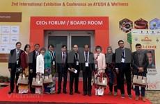 越南与印度加强传统医学合作