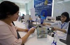 亚行: 越南经济增长前景乐观