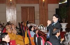 阮氏金银出席越南祖国阵线第九届中央委员会第二次会议