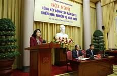 邓氏玉盛出席国家主席办公厅举行的2020年任务部署会议