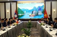 第6次越老外交部长级政治磋商在广宁省举行