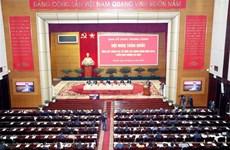 2019年组织党建工作全国总结会议在河内召开