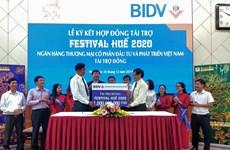 BIDV向2020年顺化文化节提供10亿越盾资助