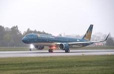 越航即将开通越南岘港至中国上海直达航线