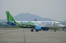 越竹航空公司获得航空安全审计资格认证