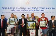 广南省迎接第460万名国际游客