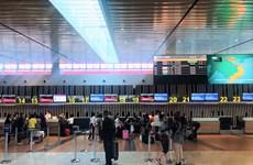 云屯国际航空港多措并举 做好安全把关