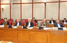 越共中央总书记、国家主席阮富仲主持召开中央政治局会议