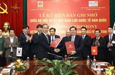 越南与韩国青年推进交流与合作