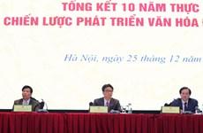 政府副总理武德儋:提升文化软实力 助推经济社会发展