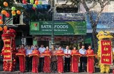胡志明市首个清真食品便利店正式开业