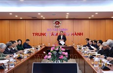 政府副总理王廷惠主持召开国家货币、财政政策咨询委员会会议