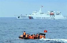 越中举行北部湾湾口外海域工作组第十二轮磋商和海上共同发展磋商工作组第九轮磋商