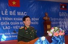 越老军队为老挝丰沙里省居民免费看病送药惠及1.2万民众