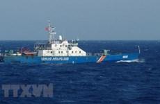 1982年《联合国海洋法公约》在解决海洋争端中的作用(第二期)