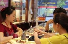12月27日越南国内黄金价格创三个月来新高