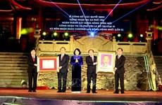  越南国家副主席邓氏玉盛向太原省普安市授予一级劳动勋章