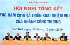 越通社简讯2019.12.27