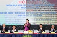 阮氏金银出席越南北中部各省人民议会常委会第7次会议