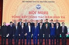 越通社简讯2019.12.28