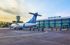 金瓯省建议升级改造金瓯航空港