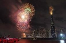 胡志明市2020年元旦庆祝活动缤彩纷呈