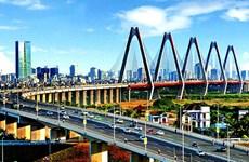 河内市力争实现2020年地区生产总值达7.5%以上