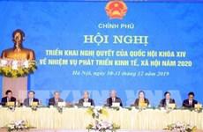 """越南政府确定2020年行动方针为""""纪律、廉洁、行动、负责、创新、高效"""""""
