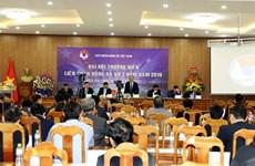 越南足球力争获得2026年世界杯参赛资格的目标