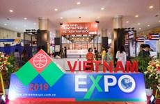 印尼企业在2019年越南国际贸易博览会期间获得总值160亿越盾的合同