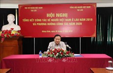 旅居老挝越南人继续建设一个强大且团结的社团