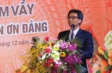 武德儋副总理向北宁省劳动者、贫困者和橙剂受害者送上春节慰问品